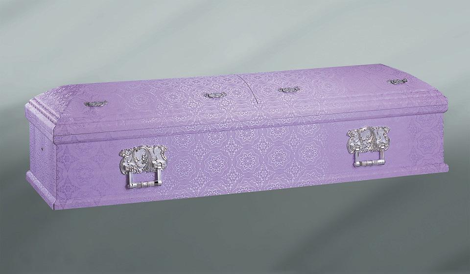 エンバー紫雲