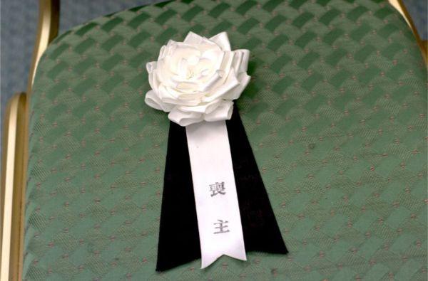 葬儀 飾り